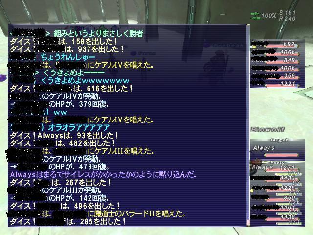 GW-00195.jpg
